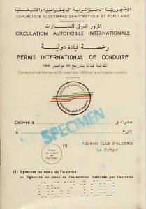 algeria-idp