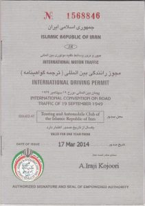 iran-idp