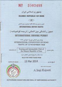 iran-idp-4
