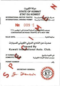 kuwait-idp-3