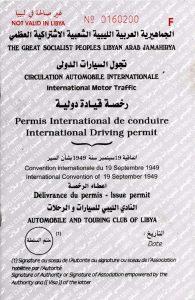 libya-idp