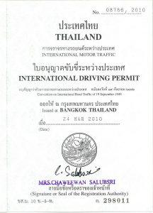 thailand-idp-2